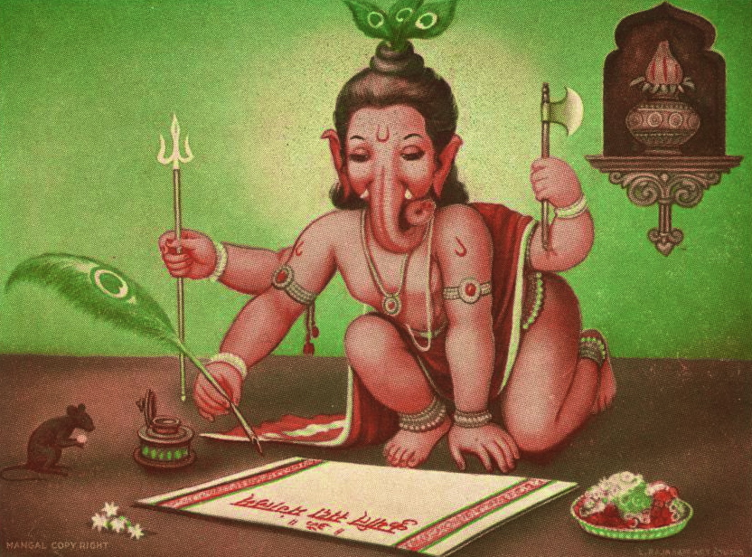 Bala Ganesh writing